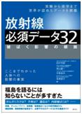 kadoyama5